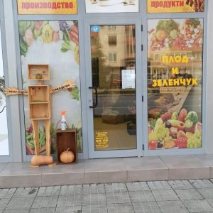 ЗП-Генчо Генчев