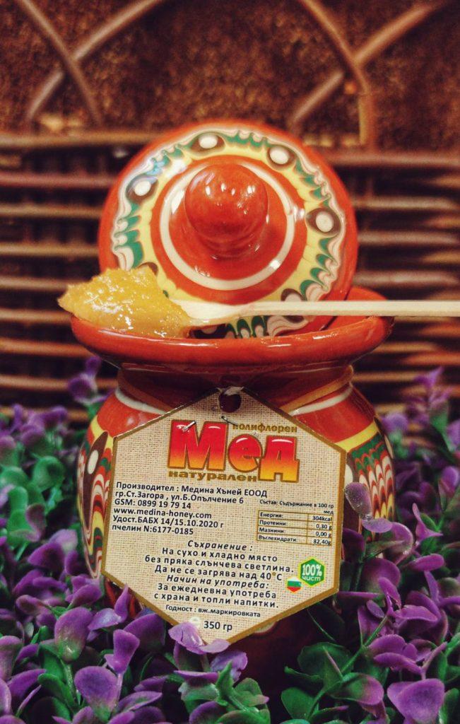 мед в гърне