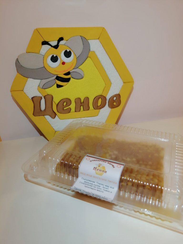 Пчелен мед във восъчна пита.