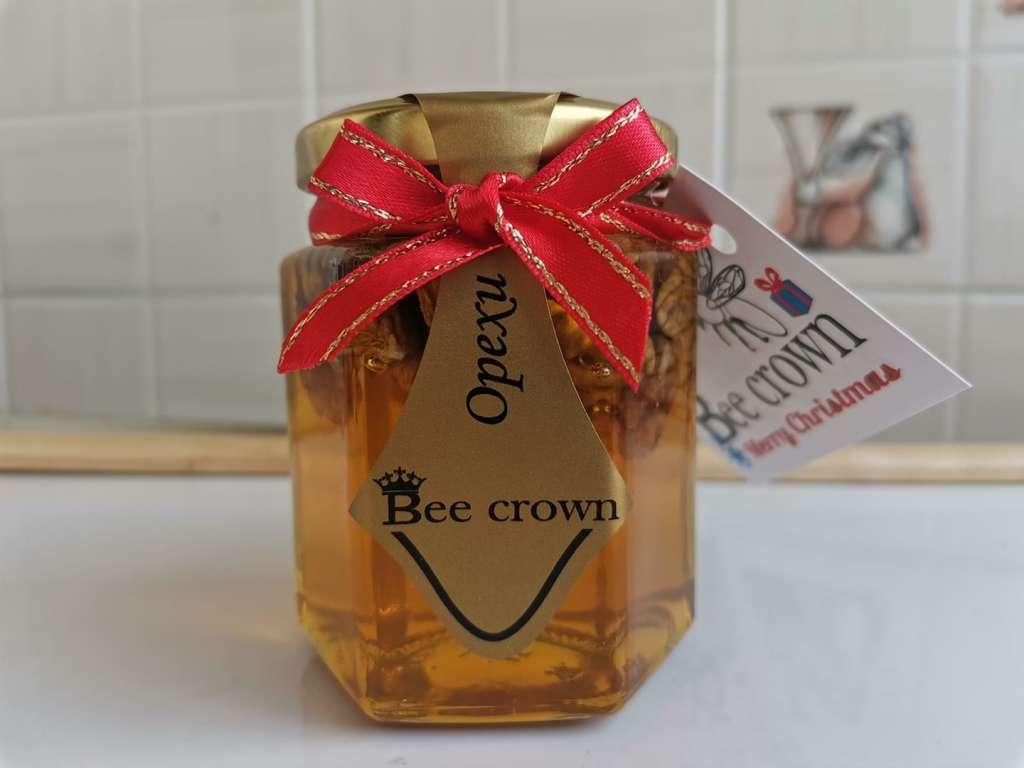 Коледен подарък за любимия, семейство, приятел /стъклен буркан 230 гр.