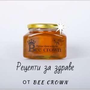 Bee crown производител и търговец на пчелен мед